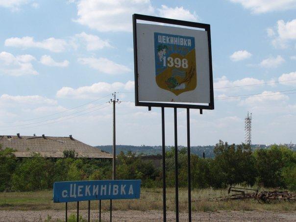 http://cekinivka.at.ua/_si/0/16727082.jpg